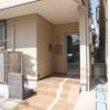 1K Apartment to Rent in Ota-ku Security