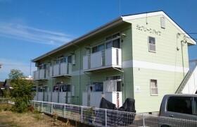 2DK Apartment in Yokochi - Hiratsuka-shi