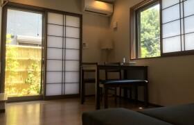 2LDK House in Kitakazan yamadacho - Kyoto-shi Yamashina-ku