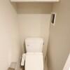 在新宿区购买1K 公寓大厦的 厕所