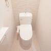 3LDK Apartment to Buy in Osaka-shi Miyakojima-ku Toilet