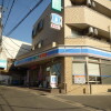 2LDK Apartment to Rent in Yokosuka-shi Convenience Store