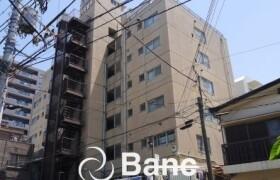 板橋区 中丸町 2DK {building type}