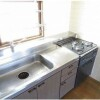 1LDK Apartment to Rent in Edogawa-ku Kitchen