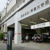 1K Apartment to Rent in Meguro-ku Train Station