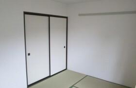 2DK Apartment in Inukura - Kawasaki-shi Miyamae-ku