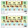 Whole Building Apartment to Buy in Otaru-shi Floorplan