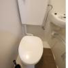 1R Apartment to Rent in Amagasaki-shi Toilet