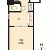 1DK Apartment to Buy in Osaka-shi Yodogawa-ku Interior