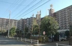 3LDK Apartment in Somechi - Chofu-shi