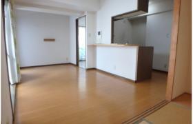 4LDK Apartment in Shirokane - Minato-ku