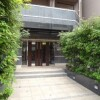 1K Apartment to Rent in Chiyoda-ku Entrance Hall