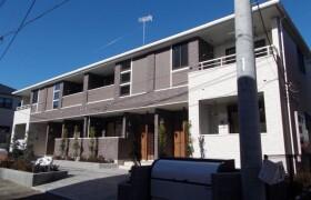 2LDK Apartment in Mirokuji - Fujisawa-shi