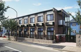 1K Apartment in Misuzugaoka - Yokohama-shi Aoba-ku