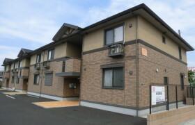 2LDK Apartment in Miyanogidai - Chiba-shi Hanamigawa-ku