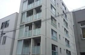 1LDK Apartment in Tsukishima - Chuo-ku