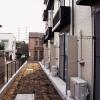 1K Apartment to Rent in Fuchu-shi Balcony / Veranda