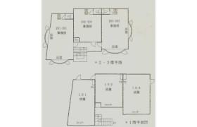 Whole Building Office in Taira - Kawasaki-shi Miyamae-ku