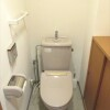 1K Apartment to Rent in Chiyoda-ku Toilet