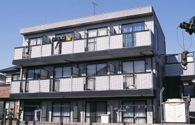 1K Mansion in Kamiaokinishi - Kawaguchi-shi