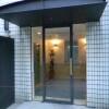 在港区内租赁3LDK 公寓大厦 的 Building Entrance