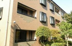 1LDK Mansion in Meguro - Meguro-ku