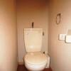 1K アパート 八王子市 トイレ