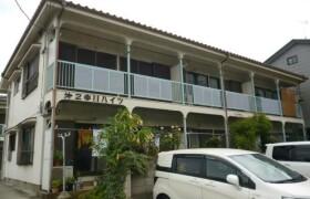 2DK Apartment in Nakakasai - Edogawa-ku