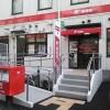1LDK Apartment to Rent in Shinjuku-ku Post Office