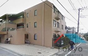 2LDK Apartment in Koenjiminami - Suginami-ku