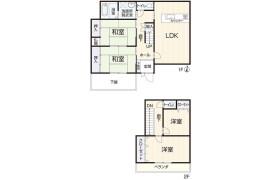 4LDK House in Obaracho - Ota-shi
