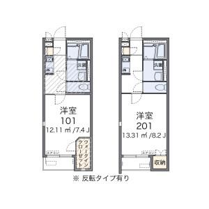 1K Apartment in Nobitome - Niiza-shi Floorplan
