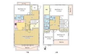 4LDK Mansion in Hatanodai - Shinagawa-ku