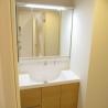 2LDK Apartment to Buy in Nerima-ku Washroom