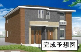1LDK Apartment in Sakaecho - Fuchu-shi