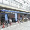 1LDK マンション 板橋区 スーパー
