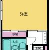 1K Apartment to Rent in Sagamihara-shi Chuo-ku Floorplan