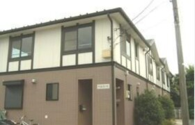3LDK Terrace house in Unane - Setagaya-ku