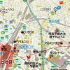 2LDK Apartment to Buy in Toshima-ku Interior
