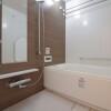 3LDK Apartment to Buy in Osaka-shi Sumiyoshi-ku Bathroom
