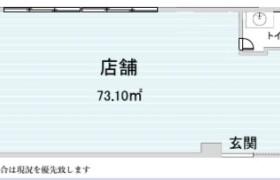 西東京市東町-商店{building type}