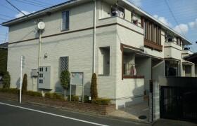 1LDK Apartment in Higashi - Kunitachi-shi