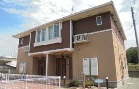 1LDK Apartment in Kano - Minamiashigara-shi