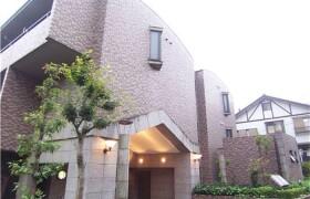 小金井市 - 緑町 大厦式公寓 1K