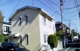 3SLDK House in Yakumo - Meguro-ku