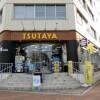 3LDK Apartment to Buy in Ota-ku Video Rental