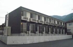 1LDK Apartment in Kabehigashi - Hiroshima-shi Asakita-ku