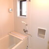 2DK Apartment to Rent in Setagaya-ku Bathroom
