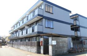 1LDK Mansion in Nisshincho - Fuchu-shi