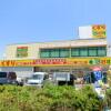 1K Apartment to Rent in Arakawa-ku Drugstore